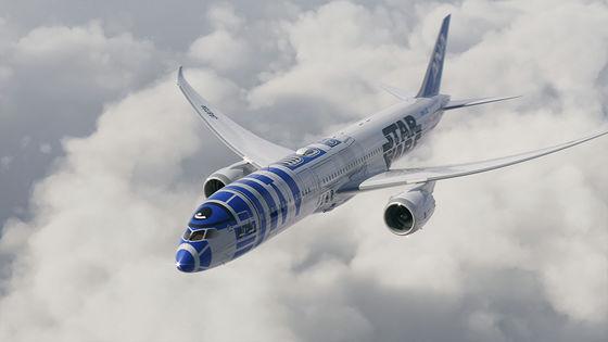 スターウォーズ R2-D2 ANA 全日本空輸 コラボ STAR WARS 特別塗装機 旅客機 飛行機に関連した画像-01