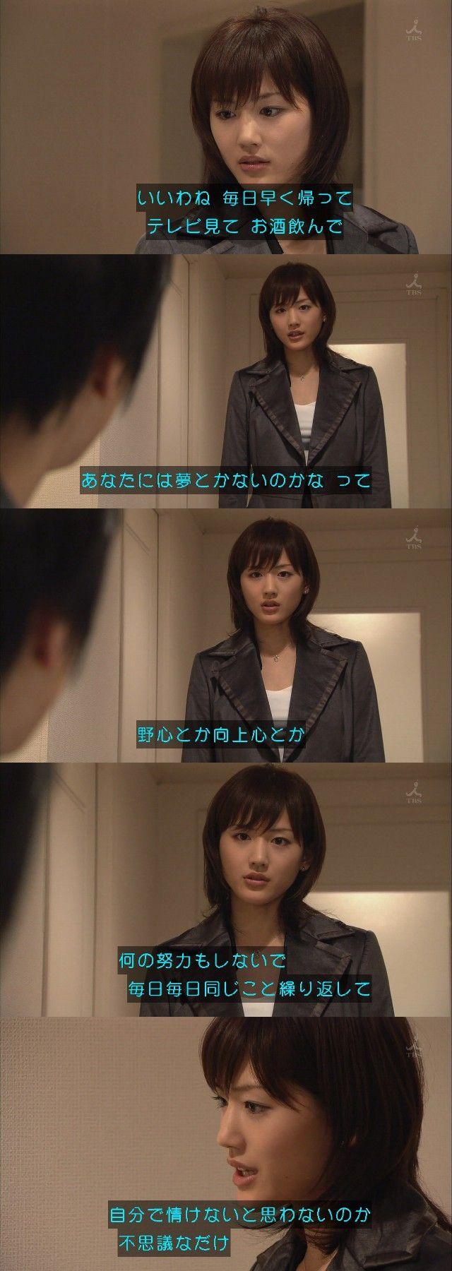 【悲報】第二の村岡万由子さんが誕生していたことが判明 ハメ撮りを含むプライベート画像660枚が流出か->画像>95枚