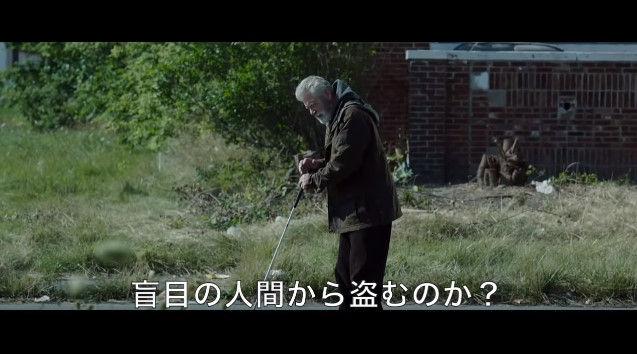 Don'tBreathe ドントブリーズ 映画 ホラーに関連した画像-09