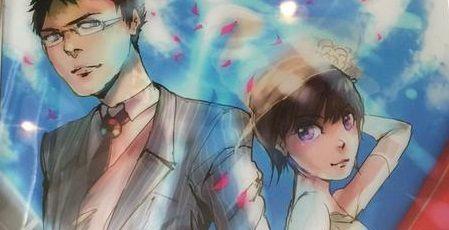 音ゲーマー 結婚式に関連した画像-01