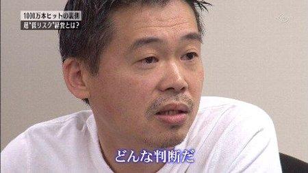 稲船敬二 キックスターターに関連した画像-01