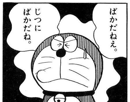 「コロナは嘘 マスクはやめるべき」と訴えていたアンチマスク派の男性、コロナに感染し重症化→「どうかマスクを着用して」とSNSで呼びかける
