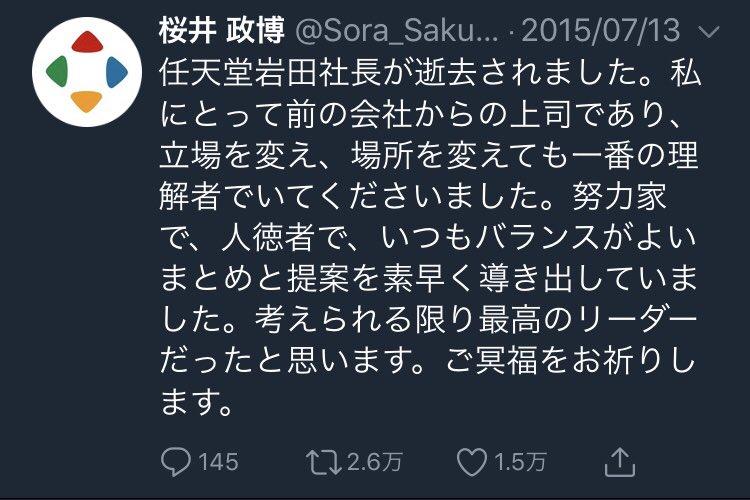 桜井政博 スマブラに関連した画像-02