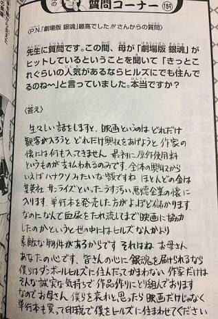 かっけえ】『ワンピース』尾田栄一郎先生「コミックスの作者コメントで ...