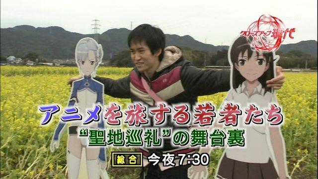 青森 アニオタ 高校生 聖地巡礼 資金 コンビニ強盗に関連した画像-01