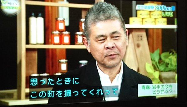 糸井重里 東日本大震災 復興 番組に関連した画像-03