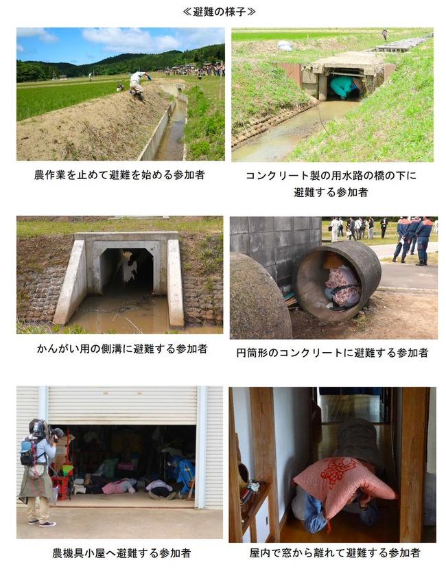 日本 戦争 ミサイル 世界に関連した画像-02