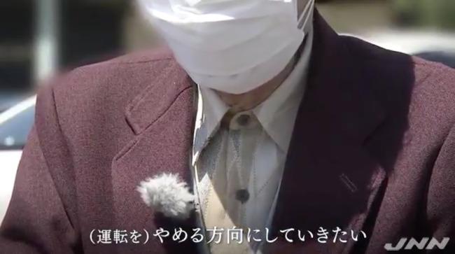 高齢者 運転 免許返納 老害 池袋暴走事故 松永拓也に関連した画像-14