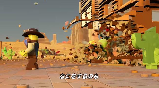 予約開始 マインクラフト マイクラ 神ゲー サンドボックス LEGO レゴ レゴワールド に関連した画像-14