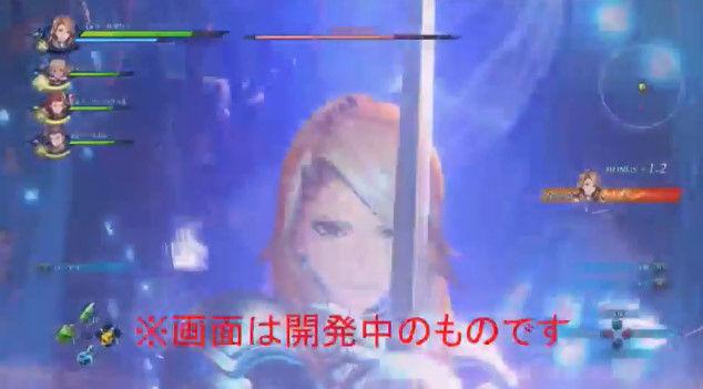 グランブルーファンタジー リンク PS4 Re:LINK アクションRPG プレイ動画に関連した画像-15