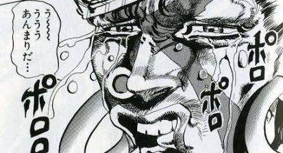オタク DQN コンビニ 蹴りに関連した画像-01