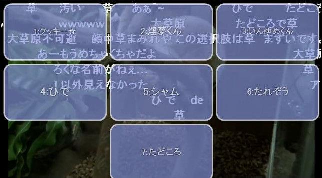 淫夢くん ニコニコ公式 スローロリス ニコニコ生放送に関連した画像-07