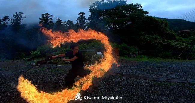 火炎斬り 炎刀 宮窪研に関連した画像-04