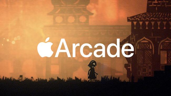 AppleArcade アップル 値段に関連した画像-01
