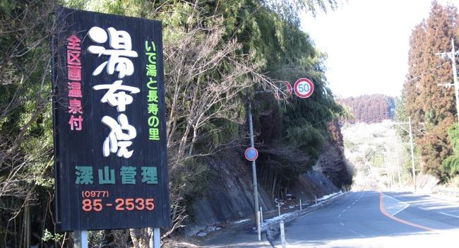 韓国からの観光客減で九州の観光業が壊滅、「このままでは倒産する」