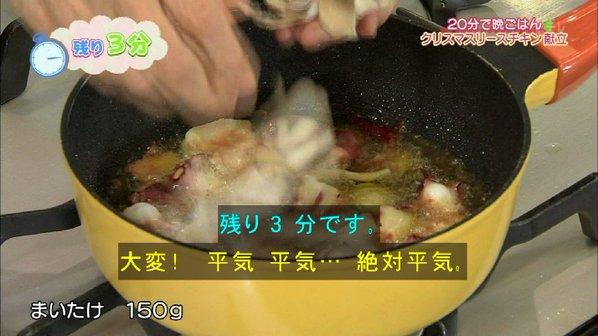 平野レミ クリスマス きょうの料理 20分に関連した画像-41
