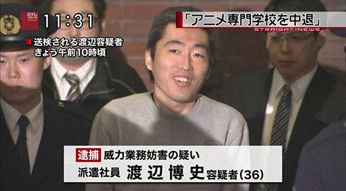 黒子のバスケ 脅迫事件に関連した画像-01