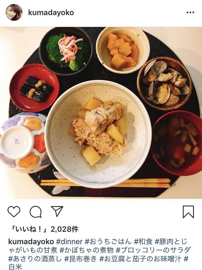 熊田曜子 夫 モラハラ 暴露 食事 100回経験に関連した画像-03