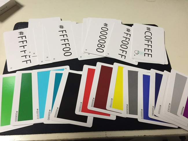 カラーコード かるた ゲームマーケットに関連した画像-02