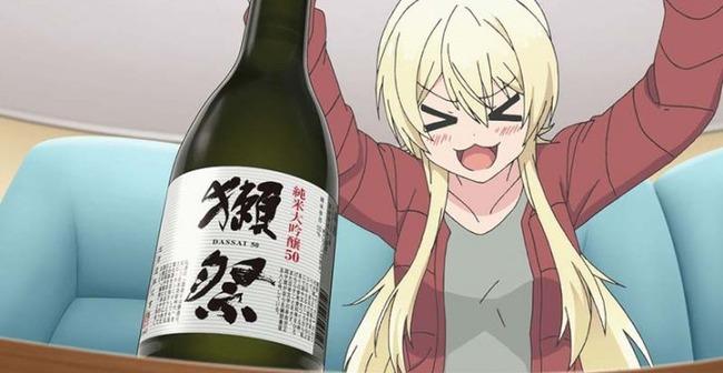 日本酒 飲み方 バリエーションに関連した画像-01
