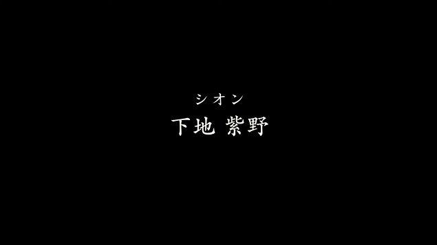 テイルズオブアライズ アルフェン 佐藤拓也 シオン 下地紫野 立木文彦 声優に関連した画像-08