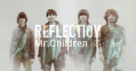 Mr.Children ミスターチルドレン ミスチル アルバム REFLECTION ツアーに関連した画像-01