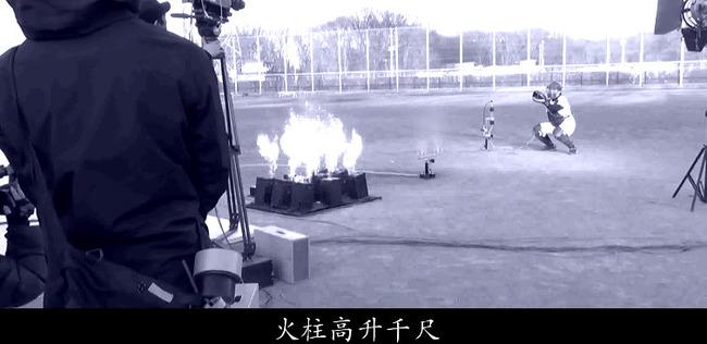 NG 3秒クッキング 餃子に関連した画像-13