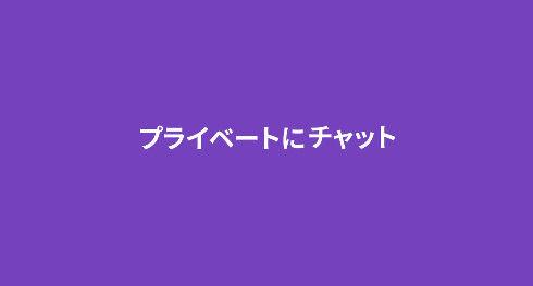 LINE アプリ ツイッター アプデ Twitterに関連した画像-03