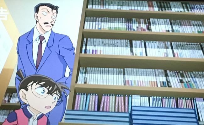 名探偵コナン 腐女子 BL漫画 アニメ 作画に関連した画像-02