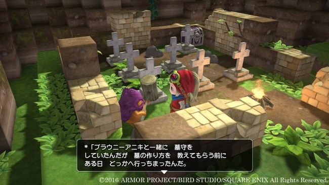 dragon-quest-builders_160114-3