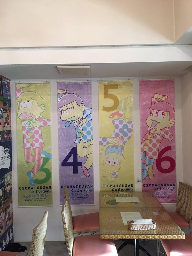 おそ松さん 福岡 コラボカフェ 閑古鳥 休日 空席 おそ松ブームに関連した画像-05