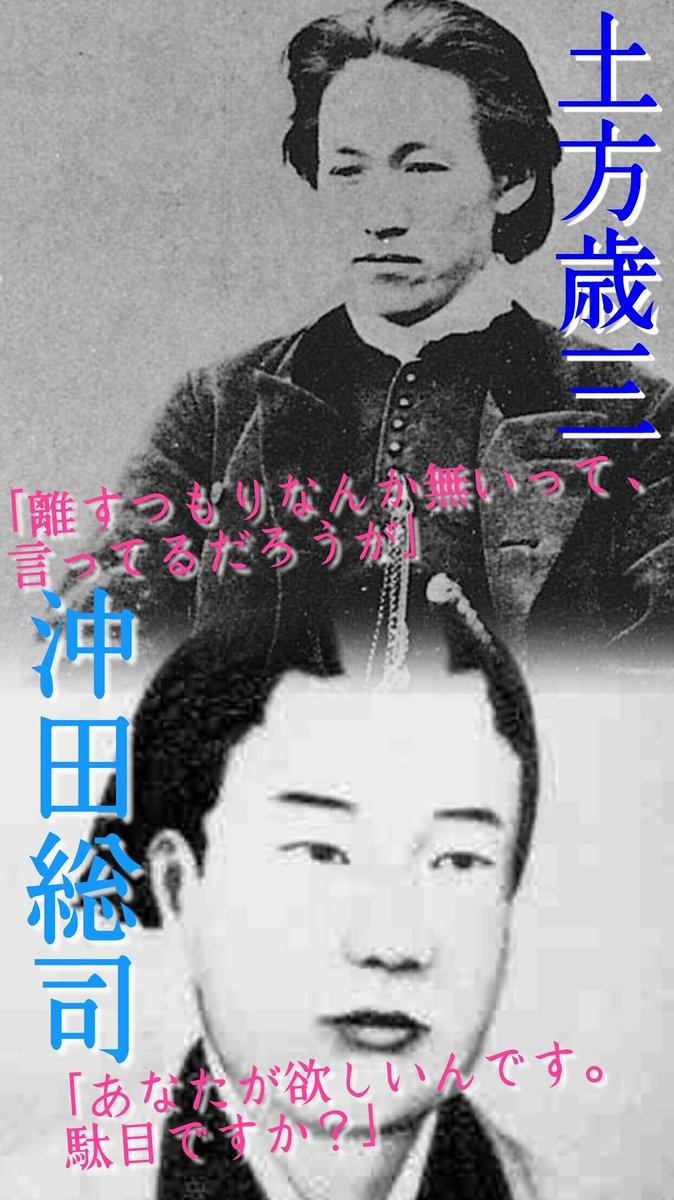坂本龍馬 偉人 ゲーム 大久保利通に関連した画像-02