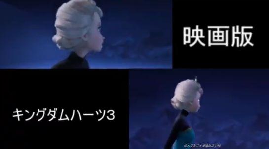 キングダムハーツ3 キンハー KH アナ雪 アナと雪の女王 完全再現に関連した画像-04