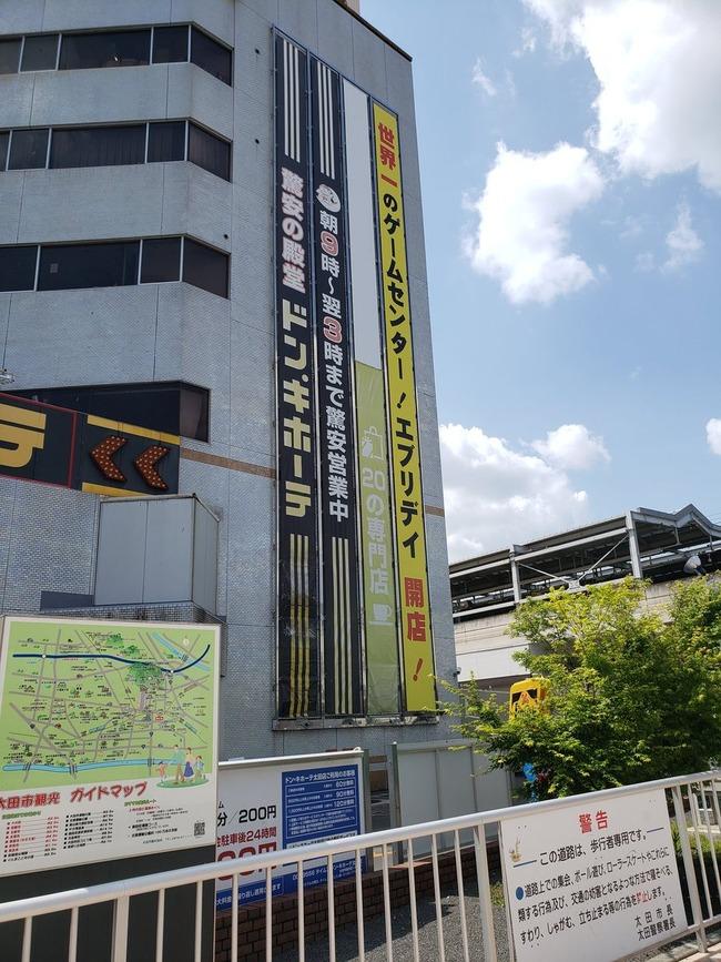世界一 ゲームセンター ゲーセン クレーンゲーム UFOキャッチャーに関連した画像-02