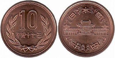 韓国人 日本 給料 10円玉に関連した画像-01