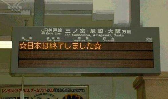 日本国民 一人あたり GDPに関連した画像-01