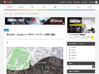 グーグルマップゲームに関連した画像-02