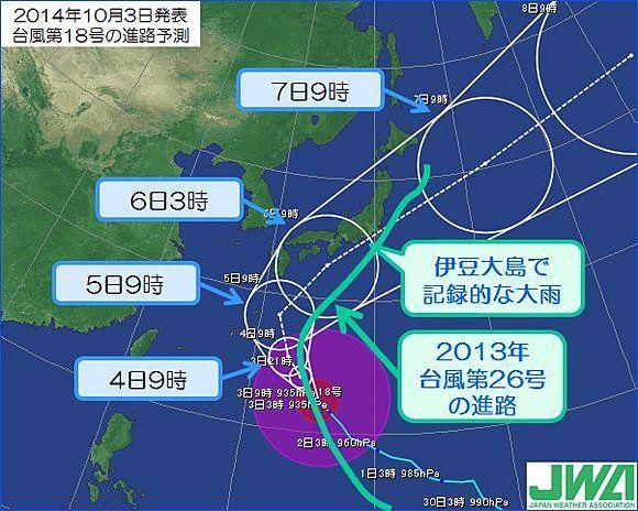 台風 18号に関連した画像-04