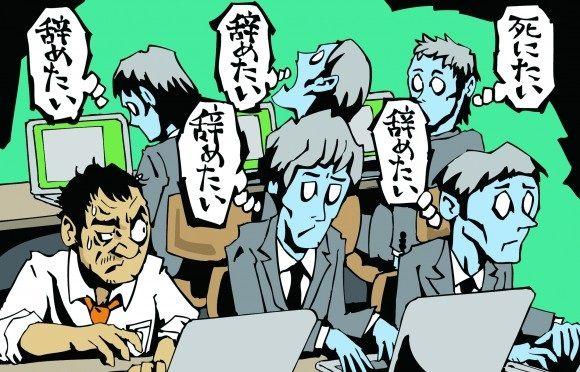 人が健康的に働けるのは週39時間だった事が判明!○○でいるなら1日4時間までとか日本人働きすぎぃ!