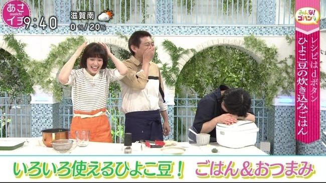 NHKあさイチ みんな!ゴハンだよ ひよこ豆 放送事故に関連した画像-03
