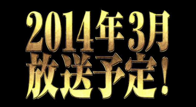 bandicam 2013-12-06 16-11-54-690
