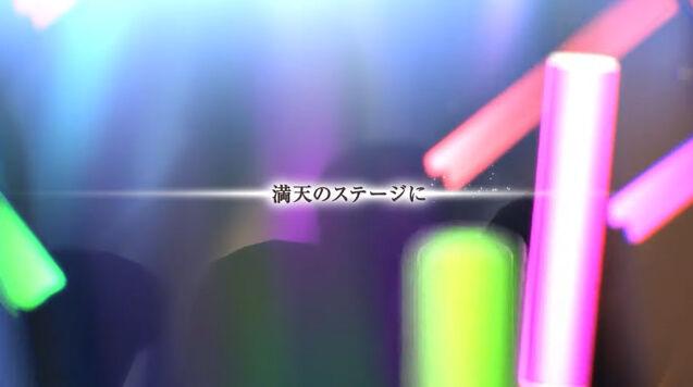 アイドルマスター スターリットシーズン デレマス ミリマス シャニマス PS4に関連した画像-06