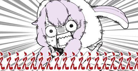 サメ 肉 わに ねずみ ネズミザメ 方言 広島に関連した画像-01