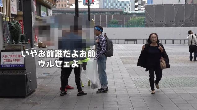 朝倉海 YouTuber 格闘家 オタク ポイ捨て 歌舞伎町 タバコ 喧嘩に関連した画像-28