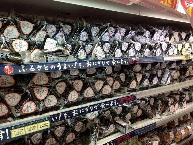 NHK コミケ コンビニに関連した画像-04