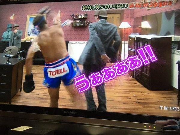 スーパーマリオメーカー ダウンタウン ガキの使いやあらへんで ガキ使 笑ってはいけない ココリコ 田中直樹 タイキックに関連した画像-03