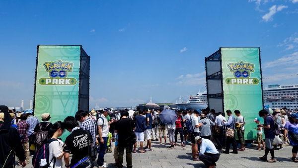 ポケモンGO イベント 横浜 みなとみらい 苦情 参加者 マナーに関連した画像-01