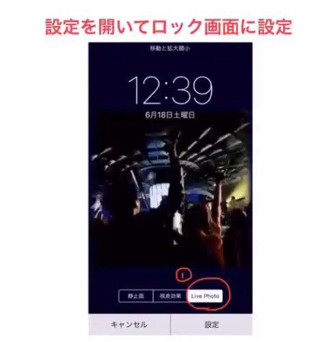 iPhone6s 携帯 動画 ロック画面に関連した画像-08