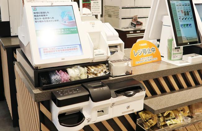 セブンイレブン 煙草 たばこ 販売 自動 タブレット セルフに関連した画像-07