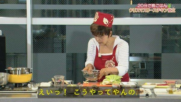 平野レミ クリスマス きょうの料理 20分に関連した画像-13